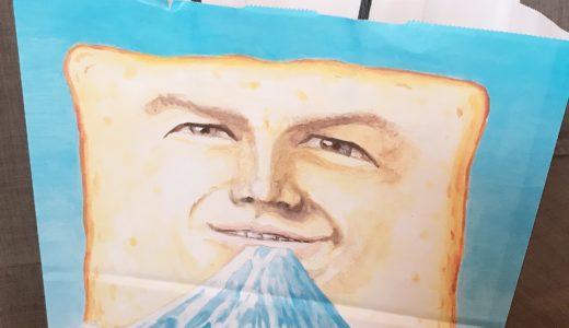 すでに富士山超えてます お気に入りの高級食パンのご紹介♪