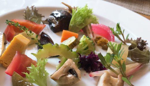 静岡で本格フレンチ restaurant C'est La Vie(セ・ラ・ヴィ)
