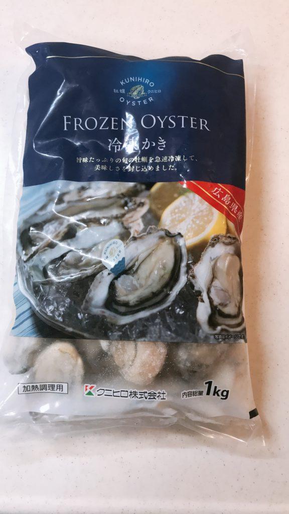 冷凍牡蠣1キロパック入りの画像