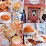 パンやお店の様子の画像