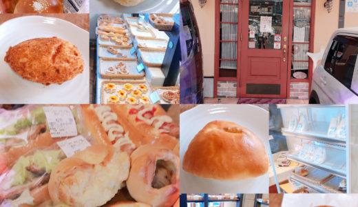 竜南にある焼き立てパンのお店 アプリコット