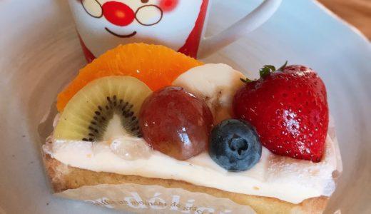 静岡とりさかのちいさな可愛いケーキやさん ペコリ