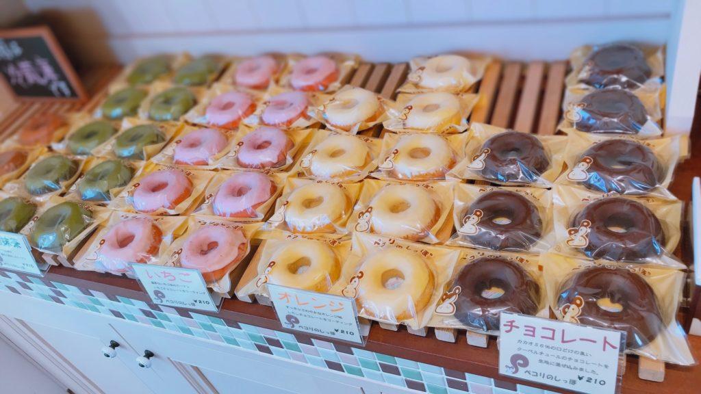 焼きドーナツの画像