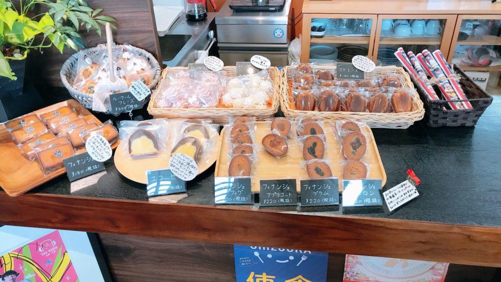 焼き菓子の画像