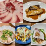 鰤料理の画像