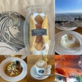 岩本山から駿河湾を一望できる!KAGUYA岩本山cafe 人気の限定オムレット