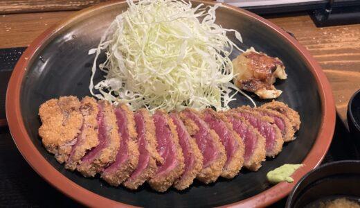 浜松で人気の牛カツのお店 鈴乃屋