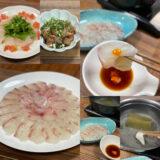 鯛料理の画像